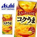 アサヒコクうまコーンポタージュ185g缶×30本入Asahi