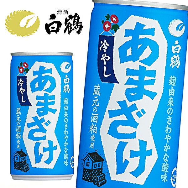 水・ソフトドリンク, 甘酒 3 190g30 3