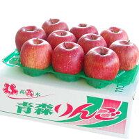 送料無料青森県より産地直送高木りんご商店マルタカブランドサンふじりんご味優先の理由あり3キロ×2箱(9から11玉入×2箱)林檎りんごリンゴ