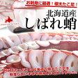 送料無料 北海道産 お刺身用 極太たこ足(しばれだこ)3本セット 合計1キロ前後 柳蛸 やなぎたこ