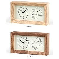 【Lemnos/レムノス】FRAMEフレーム温湿度計付き置き時計