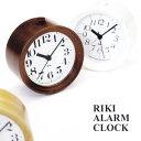 【Lemnos/レムノス】 RIKI ALARM CLOCK リキアラームクロック