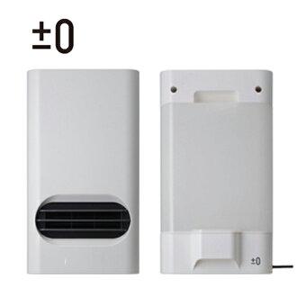 加濕器陶瓷暖風機 XHH X210