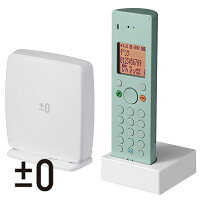 【±0/プラスマイナスゼロ】DECTコードレス電話機XMT-Z040