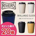 【RIVERS/リバーズ】WALLMUG SLEEK ウォールマグ ス...