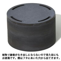 【soil/ソイル】MOUQUITOCOILCASEモスキートコイルケース(蚊取り線香ケース/蚊遣り)