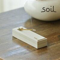 【soil/ソイル】incensecaseインセンスケースお香立てお香ケースS