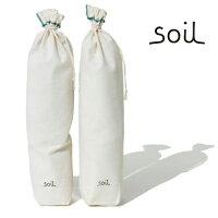 【soil/ソイル】DRYINGSACK(L)ドライングサック