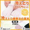 話題の冷え取り★選べる3カラー絹+綿靴下セット