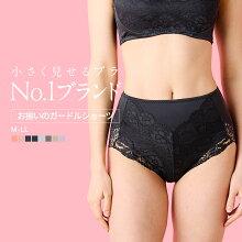美麗レース☆お腹・腰部パワーネット付きショーツガードル
