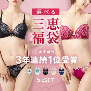 【送料無料】店長厳選!ブラ&ショーツセットX5組福袋