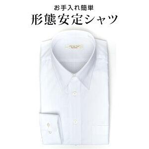 ワイシャツ インナー