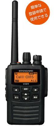業務用簡易無線 デジタルトランシーバー STANDARD VXD9:サンクチュアリ