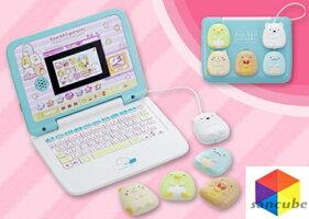 【新品】マウスできせかえ!すみっコぐらしパソコンきせかえマウスカバー5つ付き!