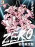 滝沢歌舞伎ZERO(DVD初回生産限定盤)滝沢歌舞伎ゼロ滝沢歌舞伎ZERO初回限定版