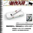 新型アイコスホワイト本体キット iQOS 2.4plus 電子タバコ【新品/正規品】【未開封】