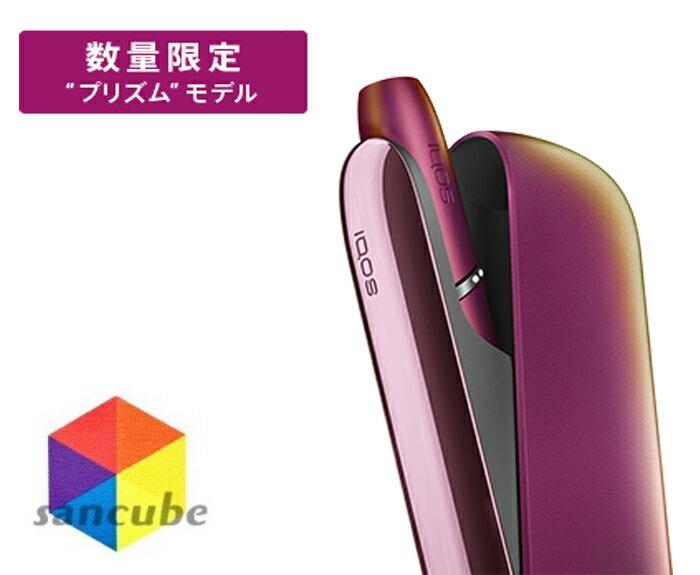 電子タバコ・ベイプ, 電子タバコ  3DUO 3 DUO IQOS PRISM LIMITED EDITION IQOS 3 DUO 3 duo prism