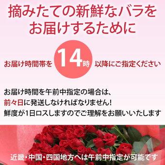 還暦祝い60本の赤いバラ無料ラッピング宅配便全国送料無料★★父母60歳長寿祝い誕生日お祝いローズプレゼントバラの花束薔薇フラワーギフトメッセージカード付き延命剤無料退職祝い