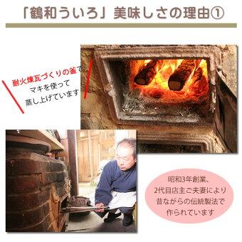 耐火煉瓦作りのかまど蒸し上げ製法