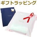 ギフトラッピング袋(アパレル用)...