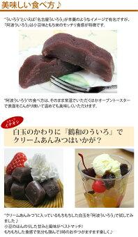 鶴和ういろの楽しい食べ方