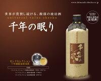 長期熟成麦焼酎千年の眠り(篠崎)40度720ml