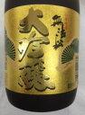 40%磨き【小倉唯一の酒蔵!】小倉生まれで玄海育ち・小倉が生んだ最高級の大吟醸酒小倉と言えば、「あっ やっさ やれやれやれ」の小倉祇園太鼓と「無
