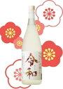 ※お宝品【令和】日本の四季折々の文化と自然を、これからの世代にも引き継いでいきたい一人ひとりの日本人が、明日への希望とともに、それぞれの花を大きく咲かせることができる、そうした日本でありたい若潮酒造 蔵出し限定芋焼酎 令和 れいわ 25度 1.8L