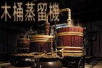 ●【手造り・木樽蒸留器使用】これが昔ながらの本物の芋焼酎です。日本名門酒会限定品の為、一般酒販店はございません。鹿児島県【山元酒造】 大正元年(1912年)の名門酒蔵 本格芋焼酎  さつま五代 100%木桶蒸留焼酎 特撰さつまおごじょ 25度 1800ml