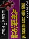 【九州内限定販売商品】綾紫芋を100%と黒麹を使用し仕込まれた芋焼酎!赤ワインのようなフルーティーな香りが楽しめます。【光武酒造場】紫芋焼酎 綾紫魔界への誘い(あやむらさきまかいへのいざない)25度 900ml