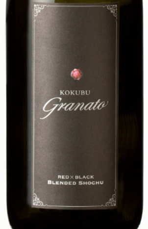 1月の誕生石・グラナートはイタリア語表記 パワーストーンであるガーネット(ざくろ石)のカラーをイメージして名付けました。 国分