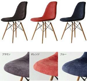 【選べる3色☆】【デザイナー:チャールズ&レイ・イームズ】商品名:シェルサイドチェア(DSW)Brooklyn【復刻版・ジェネリック・リプロダクト】【ダイニングチェア】【椅子】【PCチェア】【楽天】【クラシック】【CHER01】【CH6137】