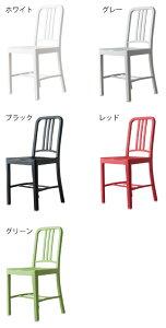 商品名:NAVYCHAIR(ネイビーチェア)PP製【復刻版:リプロダクト・ジェネリック】【ダイニングチェア】【名作家具】【楽天】【椅子】【CHEF-168】