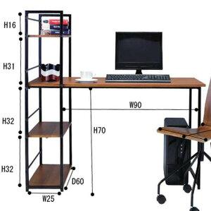 シェルフとデスクが一体となった機能的で洗練されたデザインのSOHOです。【送料無料】MOMOオフィスチェア【CanadaFesta2010】【10P08mar10】【P08mar10新規店】