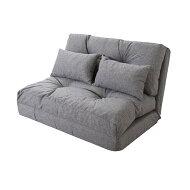 商品名:コルガ(ソファベッド)【ソファ】【ベッド】【座椅子】【一人暮らし】【3WAY】【クッション付】【グレー】【ベージュ】【楽天】【通販】
