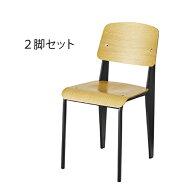 【デザイナー:ジャン・プルーヴェ】商品名:StandardChair(スタンダードチェア)プレミアム【リプロダクト/復刻版/ジェネリック】【ダイニングチェア】【椅子】【デザイナーズ】【高品質】【楽天】【通販】