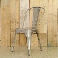 商品名:マリーンチェア【デザイナー:グザビエ・ポシャール】【リプロダクト・ジェネリック・復刻製品】【椅子】【スチール】【鉄】【チェア】【デザイン】【スタッキング可】【楽天】【通販】
