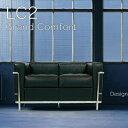 ル・コルビジェの代表作。長年愛されるデザイナーズソファの定番。本格派の高品質な仕上がりは...