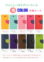 iPhone5C/iPhone5S/iPhone5/iPhone4S/iPhone4/SO-04E/SC-04E/SO-01E/SH-02E/SC-06D/SO-02E/F-05D/SC-03D/SO-03D/SC-02C/Ver3ハイヒール※SP-1/a