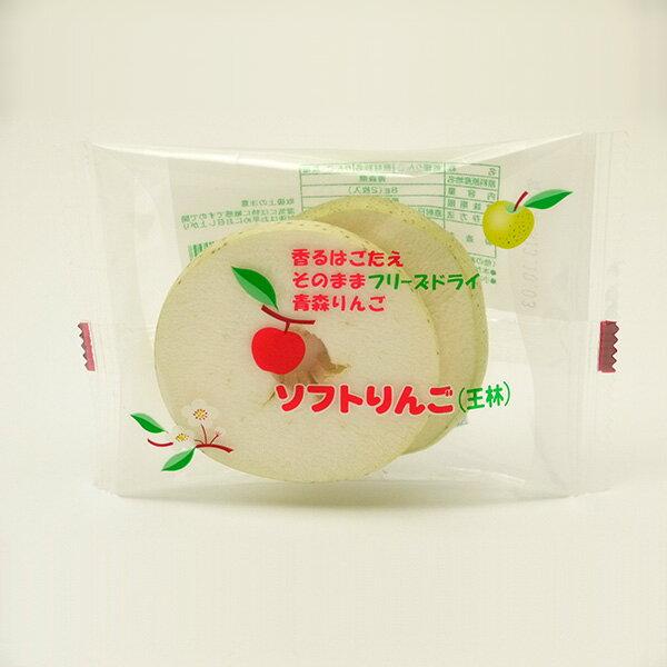 フルーツ・果物, りんご  21