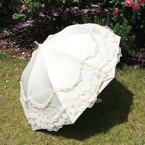 【訳あり】パゴタ折りたたみフリル日傘(収納バッグ入) オシャレ 華やか UV加工 日傘 フリル傘 UV加工 白 ピンク
