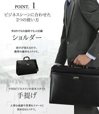 【送料無料】【代引き料無料】 ダレスバッグ メンズ ビジネスバッグ 男性用 B4 A4 日本製 豊岡製鞄 42cm J.C.HAMILTON #22308