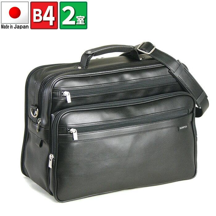 ブロンプトンBROMPTON 合皮ショルダーバッグメンズ B4 横型40cm h16274【日本、豊岡製】