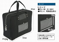 鍵付メールバッグ三栄産業株式会社BTLL-KM現金収納書類収納