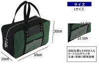 【鍵付き】【メールバッグ】帆布メール用ボストンLサイズSE-1錠付【送料無料】