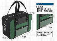 【鍵付き】【メールバッグ】新型!帆布メール用ボストンMサイズSE-1錠付
