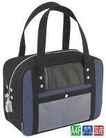 【鍵付き】【メールバッグ】新型!帆布メール用ボストンSサイズSE-1錠付
