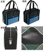 【鍵付き】【メールバッグ】新型!帆布メール用ボストンSSサイズSE-1錠付