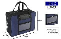 【鍵付き】【メールバッグ】新型!帆布メール用ボストンLLサイズ馬蹄錠金具付(南京錠付属無)