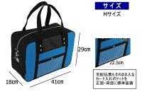 【鍵付き】【メールバッグ】新型!帆布メール用ボストンMサイズ馬蹄錠金具付(南京錠付属無)